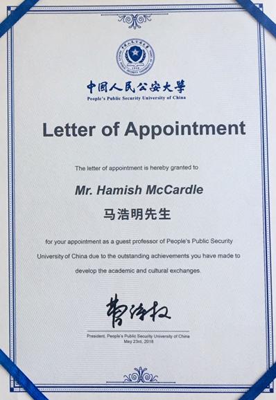 McCardle certificate